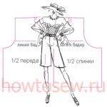 Юбка-брюки: базовая выкройка по своим меркам