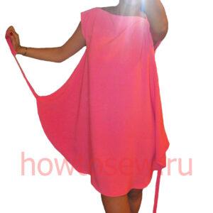 Розовое платье необычной формы