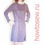 Коричневое платье с длинным рукавом