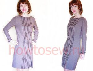 Платье с длинным рукавом и молнией спереди