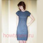 Платье трикотажное облегающее с цельнокроеным рукавом