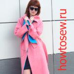 Розовое пальто с воротником шарфом