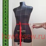 Мерки для шитья идеальной юбки