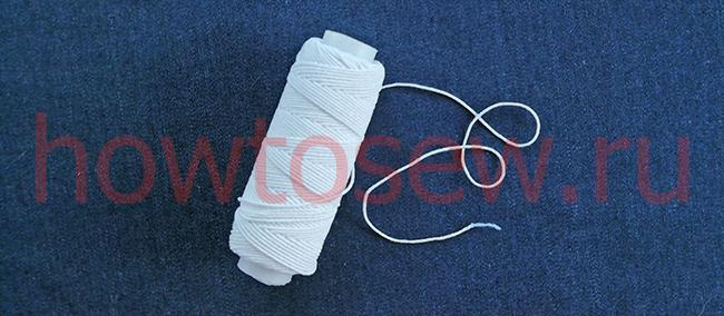 Швейная нитка-резинка
