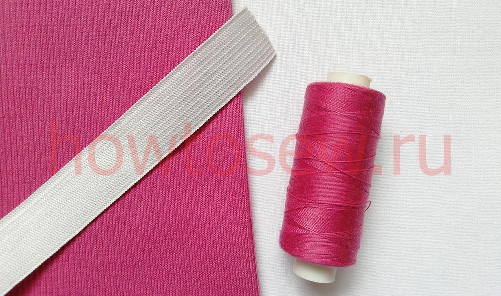 Материалы для шитья юбки из кашкорсе