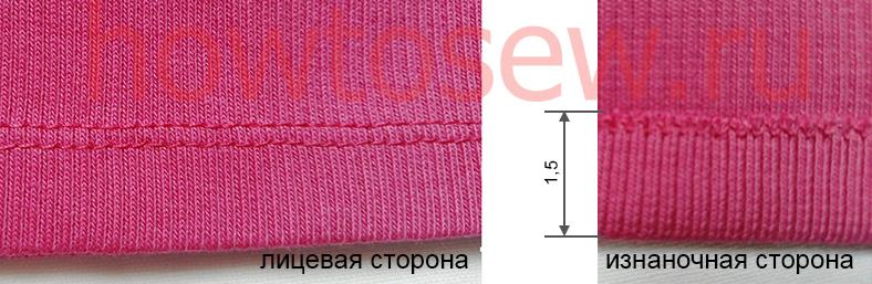 Обработка низа юбки из кашкорсе с помощью двойной иглы